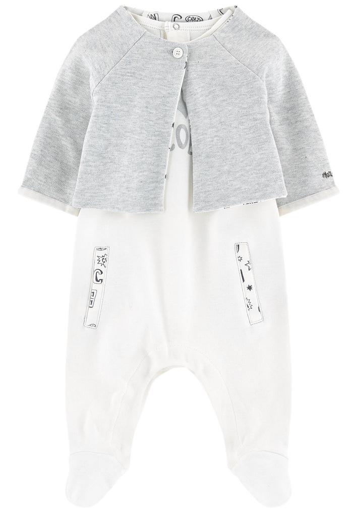 Pyjama et cardigan réversible